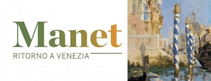 Manet Venezia